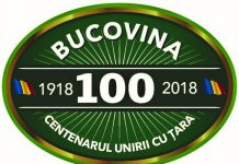 Centenarul unirii Bucovinei cu Tara